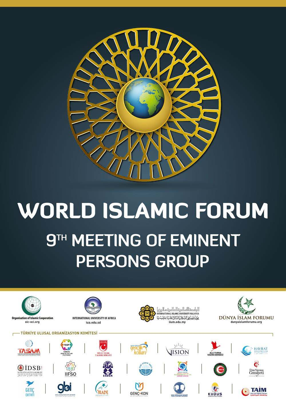 Meeting of Eminent Persons Group of World Islamic Forum - 9