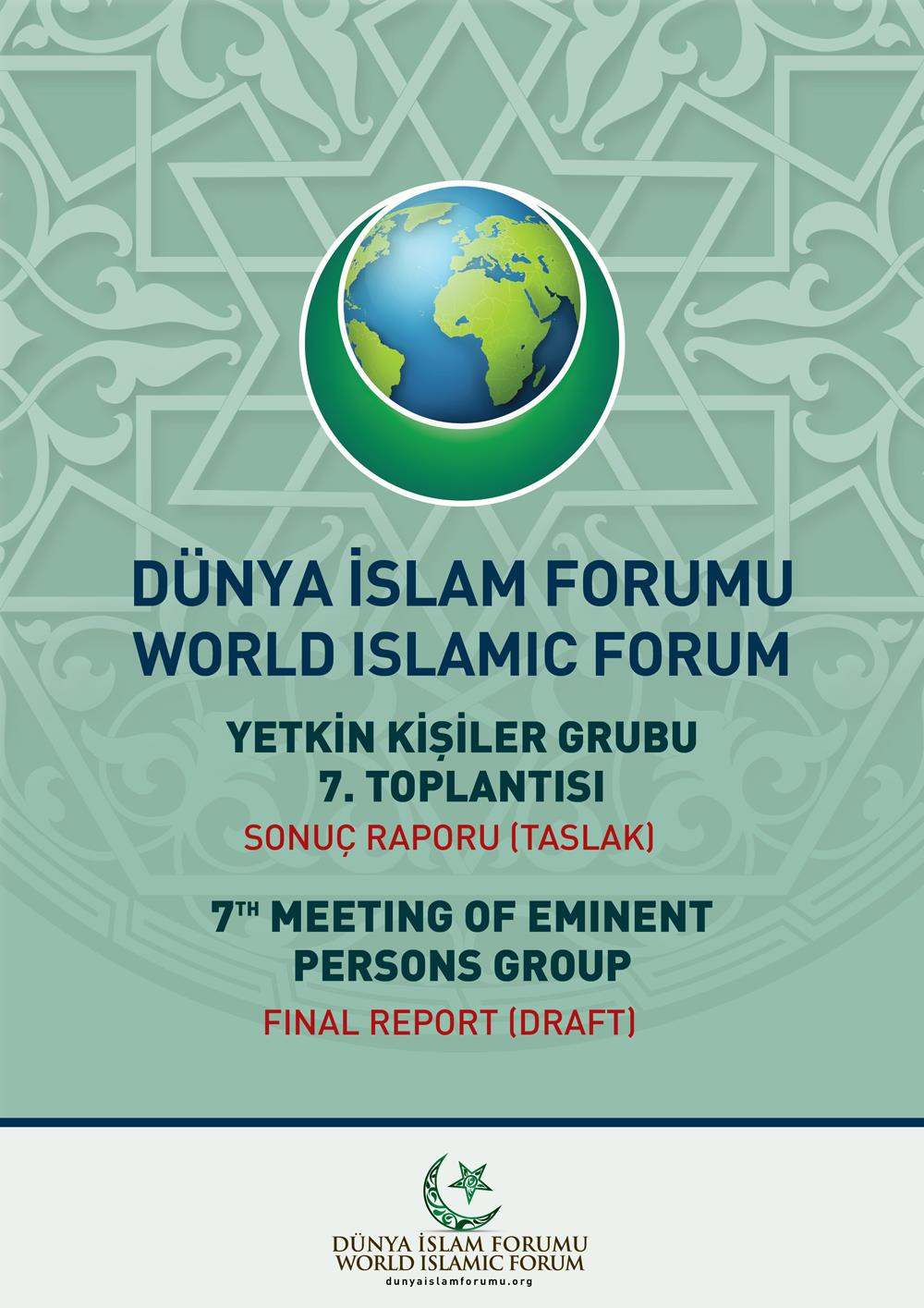 7th Eminent Persons Group (EPG) of the World Islamic Forum Meeting