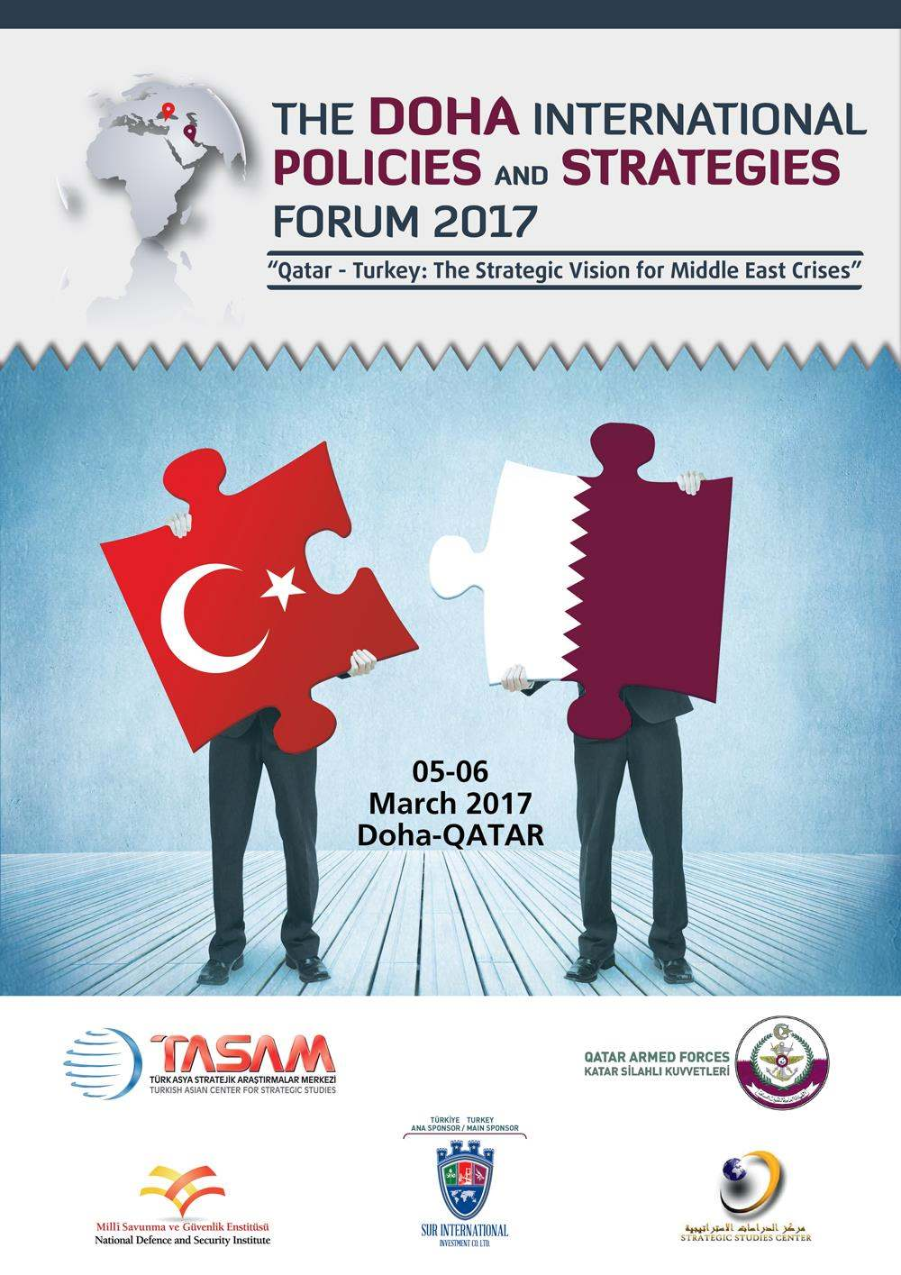 The Doha International Policies and Strategies Forum 2017