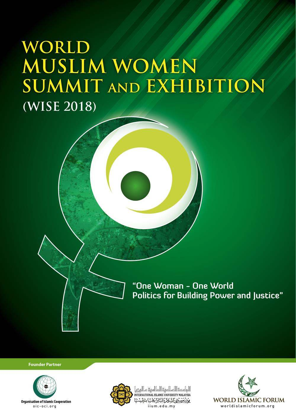 World Muslim Women Summit  and Exhibition | WISE 2018