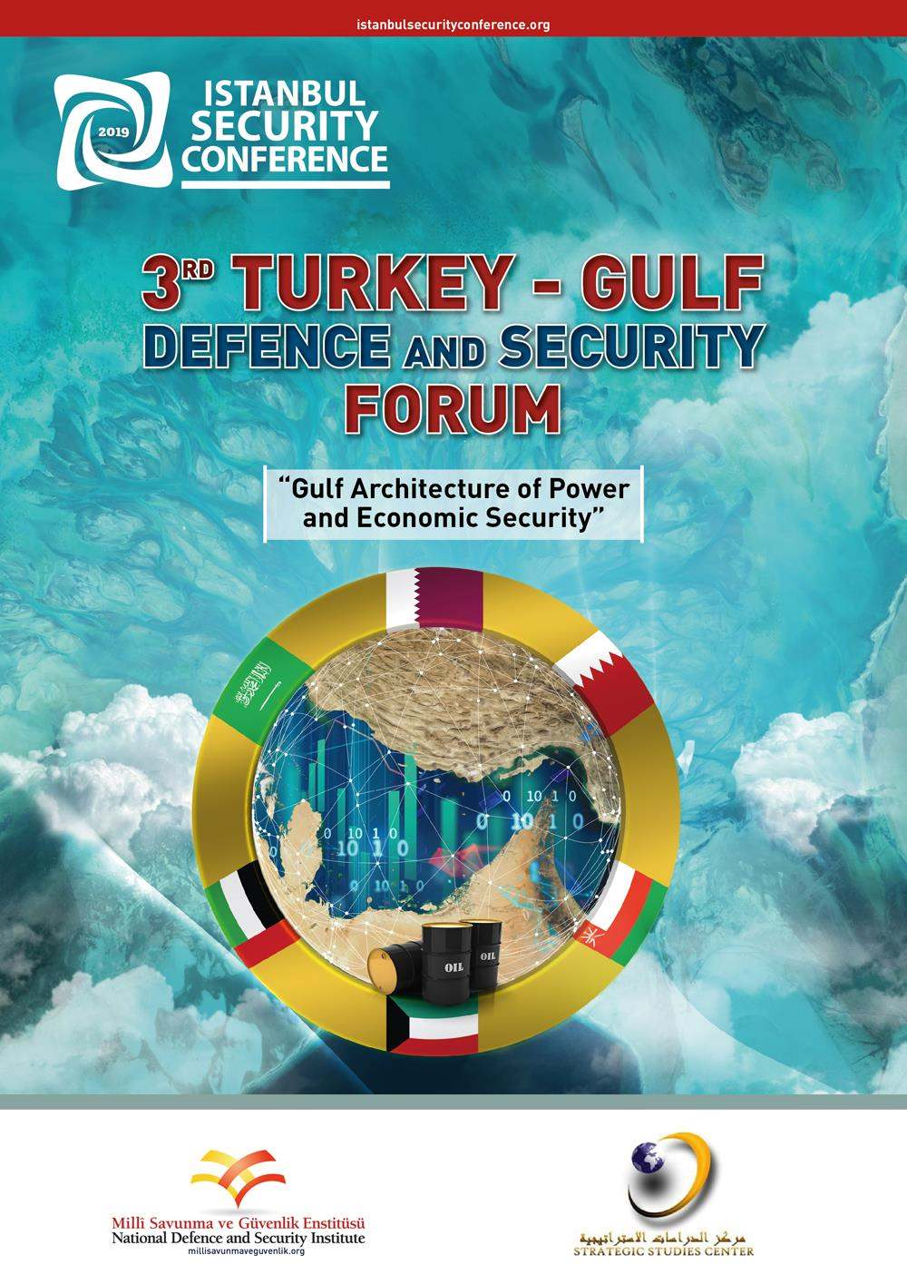 3rd Turkey - Gulf Defense And Security Forum | Preparatory Meeting