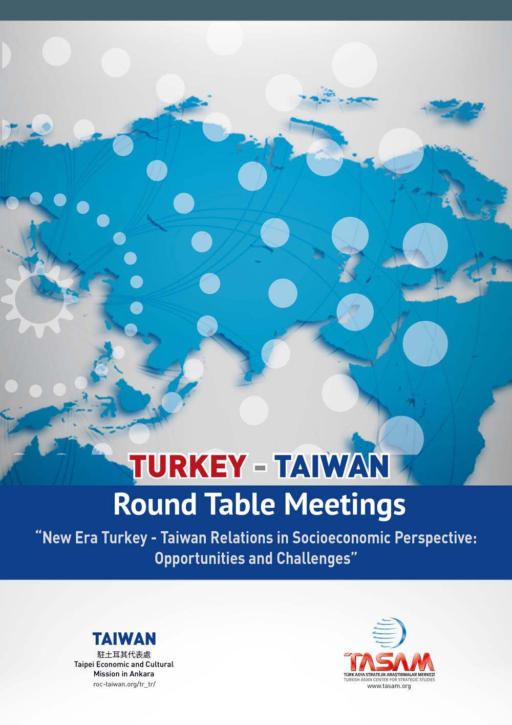 Turkey - Taiwan Round Table Meeting - 1
