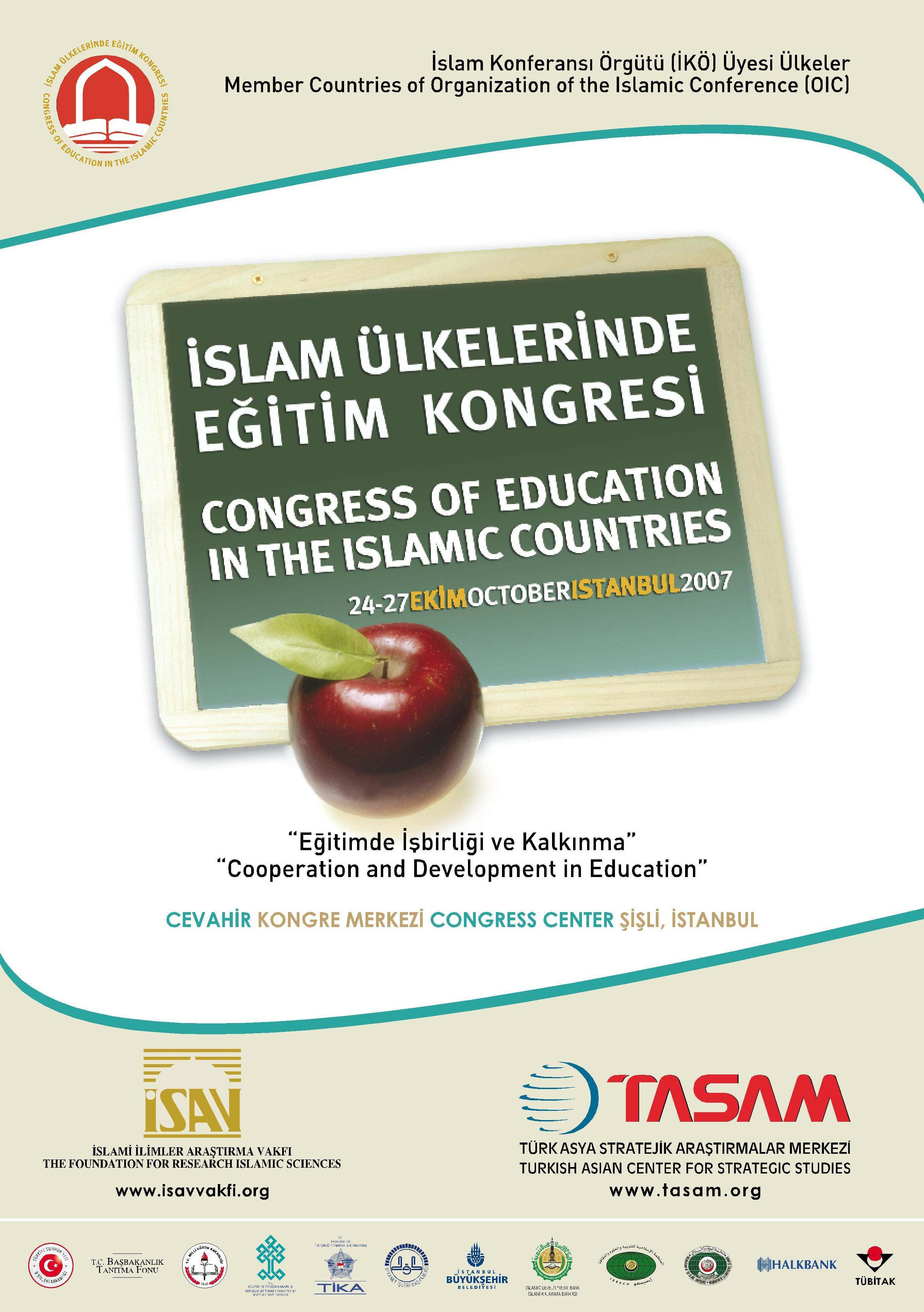 Congress of Education in Islamic Countries ( With OIC Member Countries )