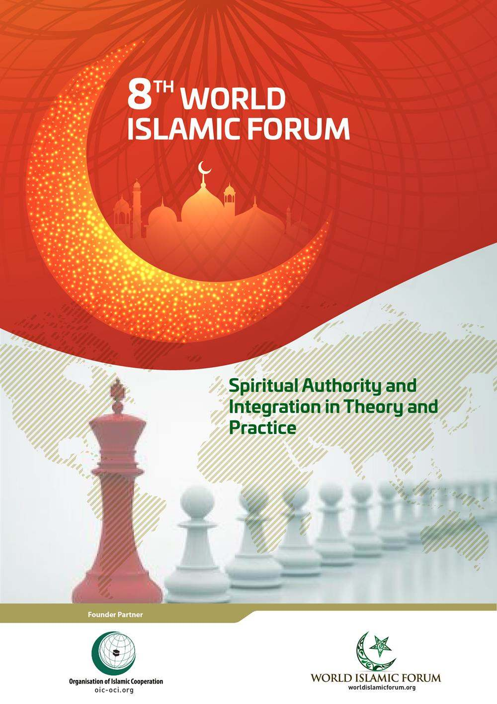 8th World Islamic Forum