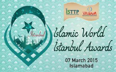 1st Islamic World 'İstanbul Awards'
