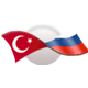 Turkey - Russia Round Table Meeting - 1