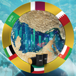 3rd Turkey - Gulf Defense And Security Forum
