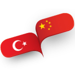 Turkey - China Round Table Meeting