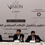 Panel on Development and Activating of the Palestinian Political System