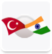 Turkey - India Round Table Meeting - 1
