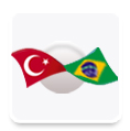 Turkey - Brazil Round Table Country Meeting - 2