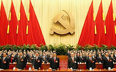 19th National Congress of Chinese Communist Party