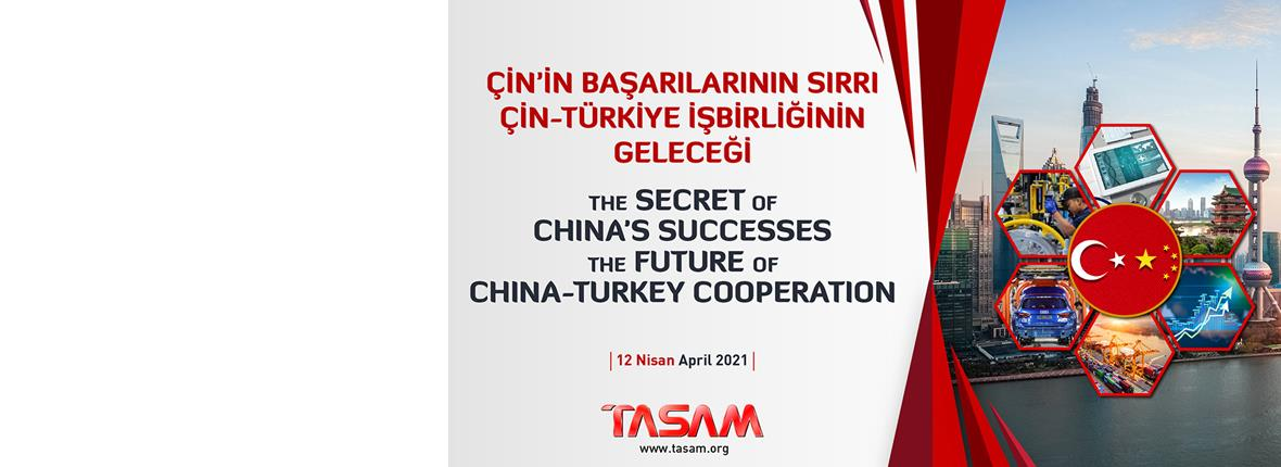 The Secret of China's Success | The Future of China-Turkey Cooperation