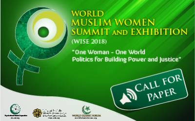 World Muslim Women Summit  And Exhibition (WISE 2018)